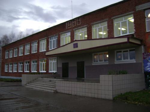 Главная страница сайта школы №7 Школа №7 г.Нижней Салды